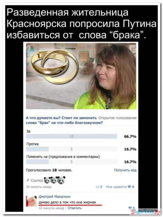 Смешные комментарии. Подборка chert-poberi-kom-chert-poberi-kom-55330907112020-7 картинка chert-poberi-kom-55330907112020-7