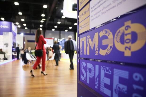 Более ста дискуссий состоится на ПМЭФ-2021