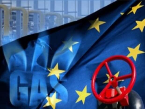 Цены на газ в Европе растут из-за лжи, считает японский эксперт