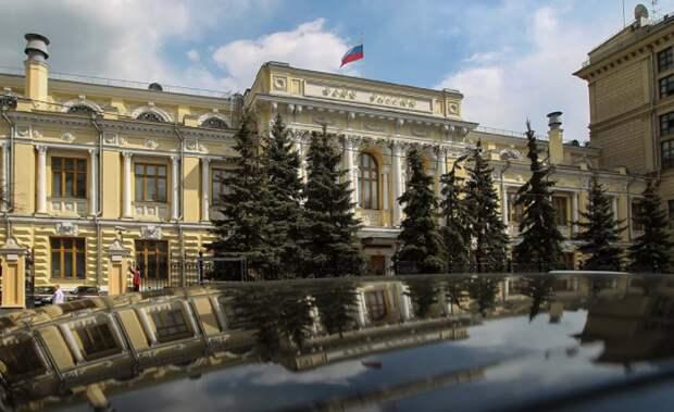 """Банк России отозвал лицензию у РНКО """"РИБ"""""""