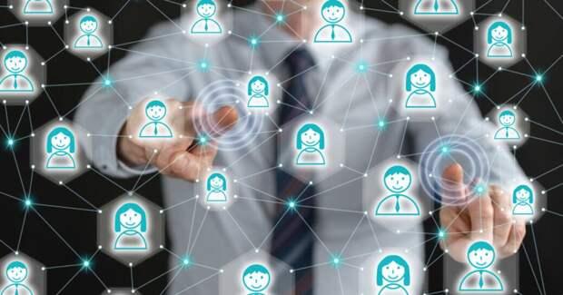 Личные данные пользователей продадут через маркетплейс