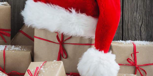 Изменились ли новогодние пожелания к Деду Морозу