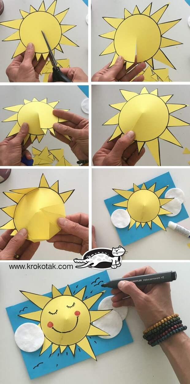 Открытка солнышко