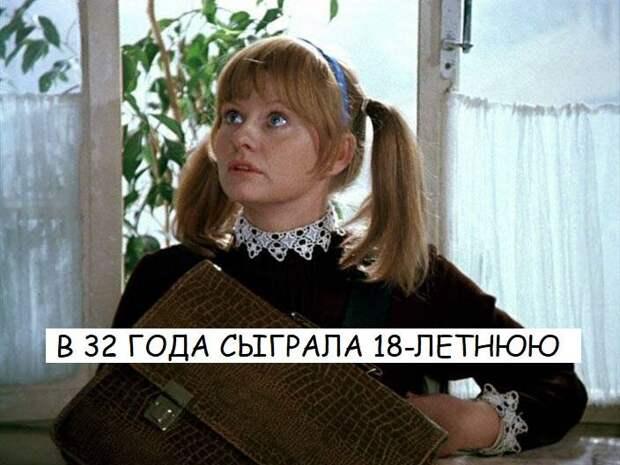 12 взрослых актеров и актрис, которые сыграли в кино подростков