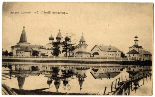 Троицкий Сийский монастырь. Дореволюционная открытка