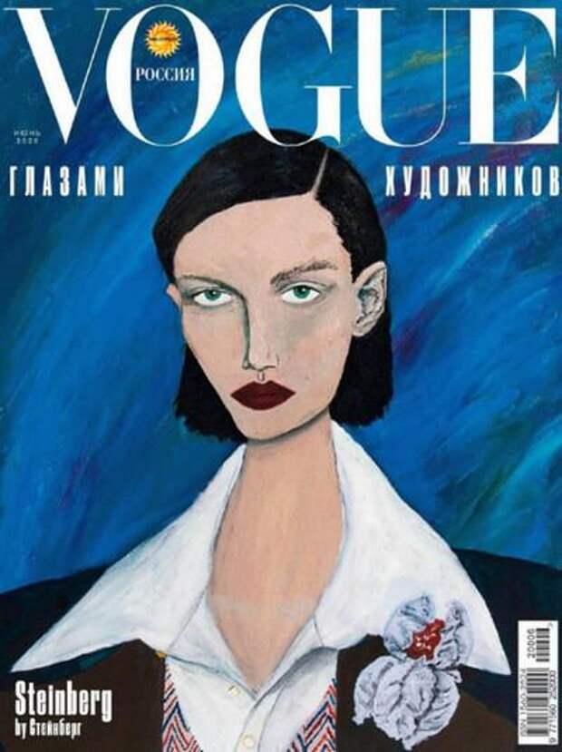 Vogue №6, июнь 2020 Россия