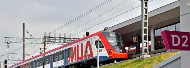 У поездов временно изменилось расписание на МЦД-2 и Курском направлении
