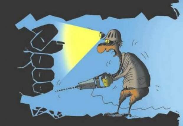 Цыганский табор в энергетике Украины