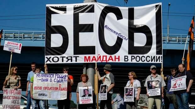 Почему это В.В. Путин должен уйти?