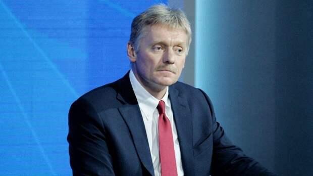 Песков назвал акции 21 апреля незаконными