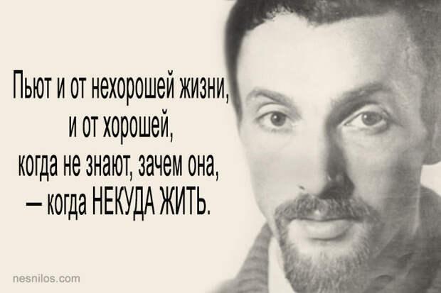 «Из жизни никогда нельзя исключить три вещи: риск, грех и возможность счастья»: 15 цитат Владимира Леви