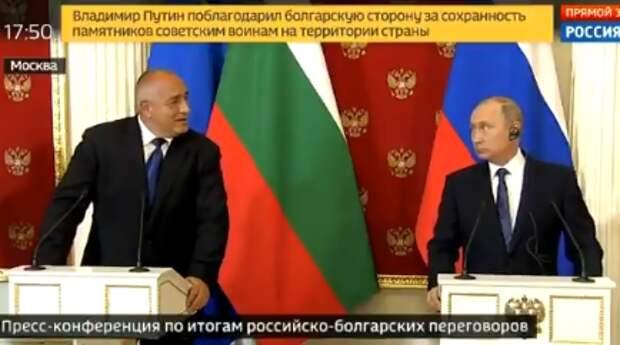 """Болгария извинилась перед Россией за срыв строительства """"Южного потока"""""""