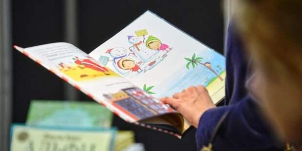 Порисовать и почитать: творческая зима от центра «Коптево»
