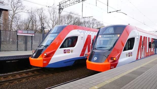 График движения поездов на центральном участке МЦД‑2 изменится на выходных в апреле