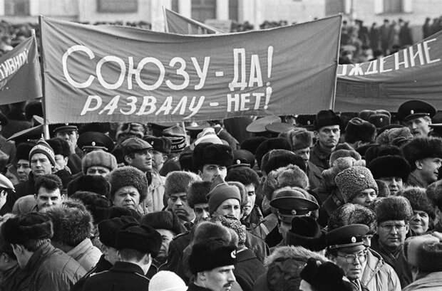 Политика побеждает экономику. денежная реформа 1993 года, день в истории, развал СССР