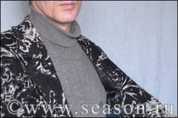 воротник мужского пиджака