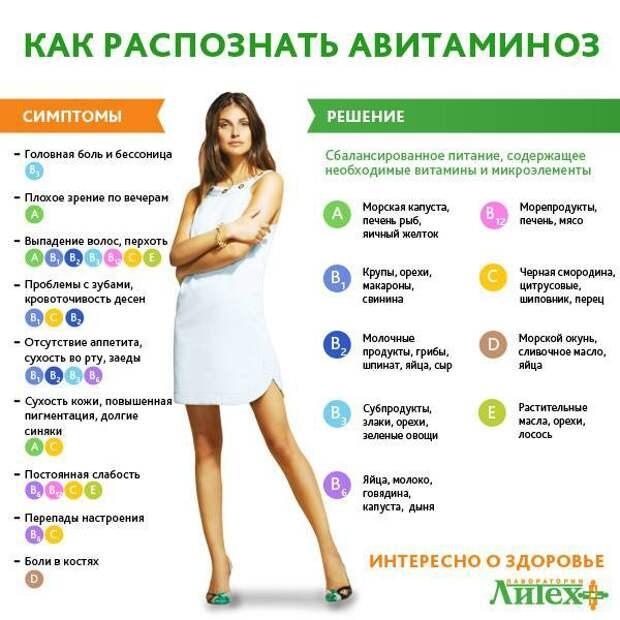 http://uainfo.org/uploads/posts/2013-05/1369755144_579441_467797119967660_2023525483_n.jpg