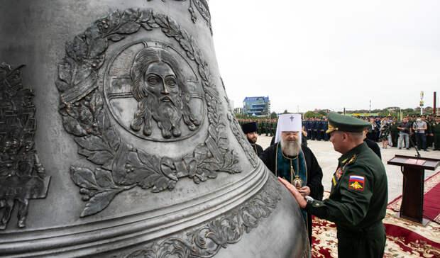 ВРостове-на-Дону освятили колокол главного храма Южного военного округа