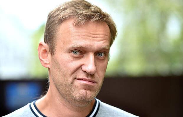 Алексей Навальный реализует свое конституционное право на отпуск
