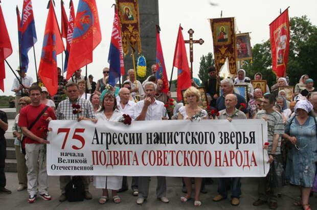 Киев. День памяти и скорби под хоругвами и красными флагами (см.ВИДЕО)