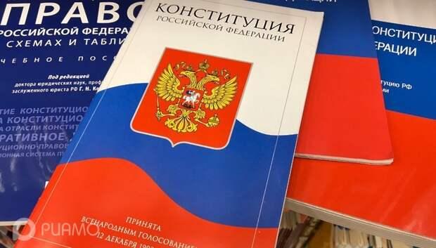 141 избирательную комиссию откроют в Подольске для голосования за поправки в Конституцию