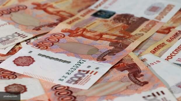 Как украинцам получить подъемные 300 тысяч рублей при обретении российского гражданства