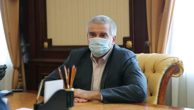 Глава Крыма поздравил с Днём российской науки