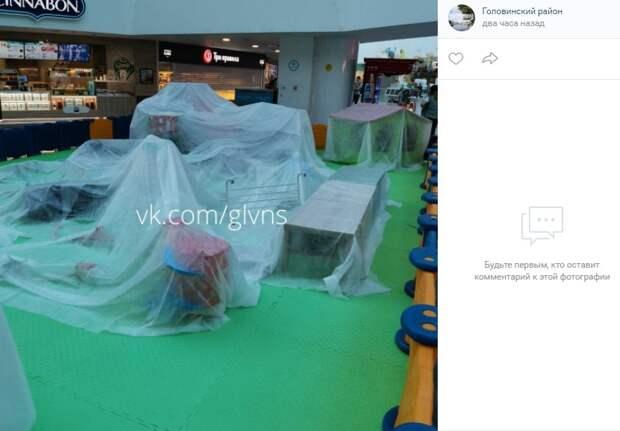 Временно приостановлена работа игровой площадки в «Водном»