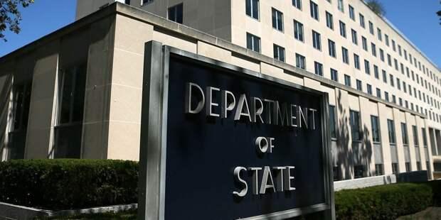 Госдеп США поддержал минские соглашения