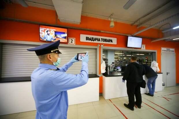 Около 150 штрафов выписали магазинам в Ярославском за отсутствие масок