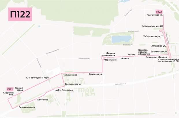 В ВАО запустили новые маршруты на время ремонта поликлиник