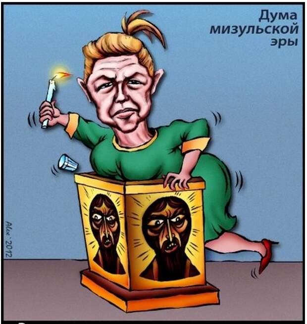 Что мы знаем о депутате Мизулиной