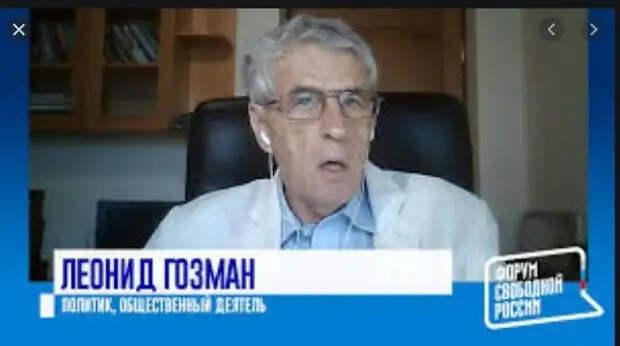 Отдать Крым без разговоров!: решение Форума свободной России.