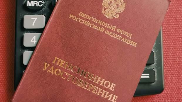 Юрий Пронько: Готовится новая пенсионная реформа. И её провал гарантирован
