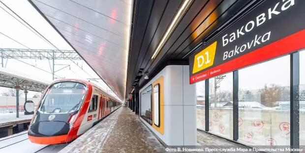 Собянин: На МЦД-1 открыли новый пригородный вокзал «Баковка». Фото: В. Новиков, mos.ru