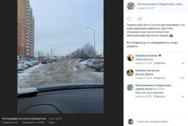 Кучу снега, заблокировавшую авто на Синявинской, убрали — управа