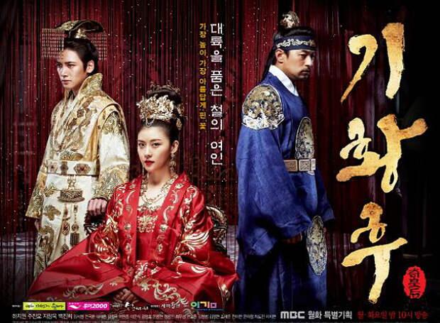 Не только Netflix: 13 корейских сериалов про любовь, которые достойны внимания