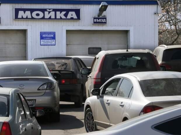 На городских парковках Москвы появятся экологичные автомойки