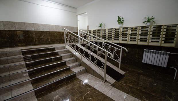 В Подмосковье число обращений по содержанию многоквартирных домов снизилось на 10%
