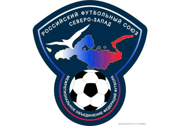 Игорь ЛЕВИТ: «Ленинградец» будет бороться за путевку в ФНЛ!