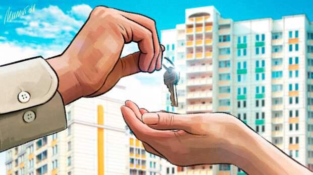 Более 260 квартир для льготников будут проданы на аукционах в Петербурге