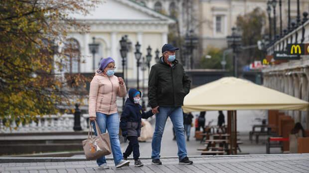 Эксперты спрогнозировали, будет ли осенью в РФ новая волна Covid‑19
