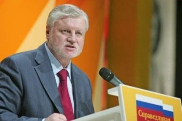 Миронов заявил, что будет возглавлять партию еще как минимум два года