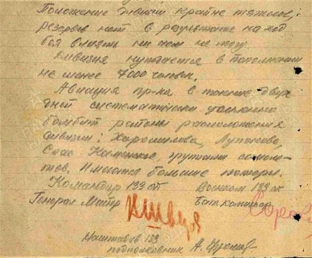 Как воевал Отто Скорцени в боях под Москвой