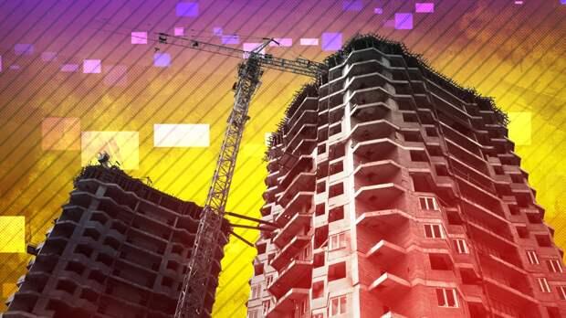 Россиян предупредили о вероятном росте цен на новые квартиры