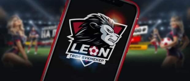 Приложение БК Леон на мобильный