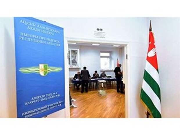 На что обречена Абхазия?