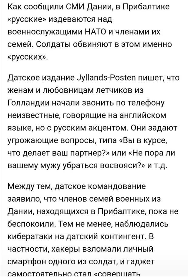 Скриншотик с tezarnews.ru