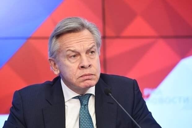 Пушков раскритиковал курс Киева на евроассоциацию