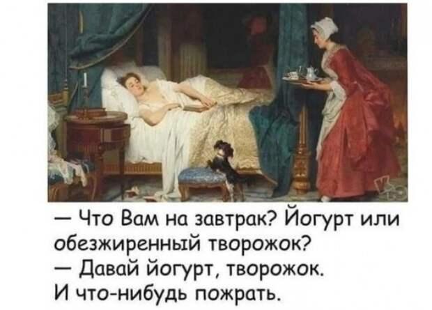 — Что собираешься в субботу делать? — Выспаться...
